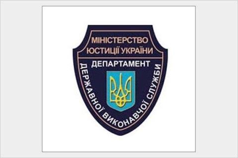17 декабря День сотрудников Государственной фельдъегерской службы 17 07 001