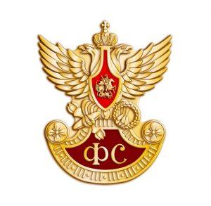 17 декабря День сотрудников Государственной фельдъегерской службы 17 07 011
