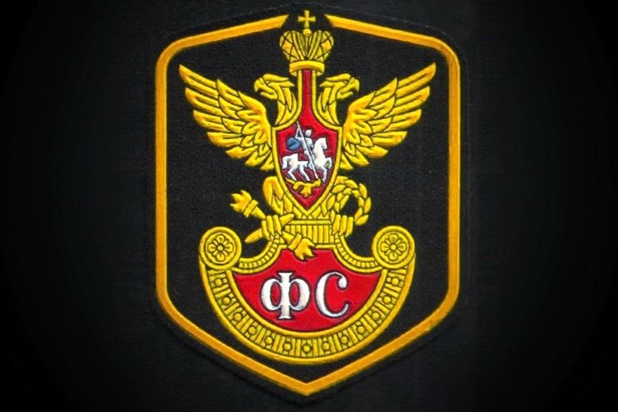 17 декабря День сотрудников Государственной фельдъегерской службы 17 07 012