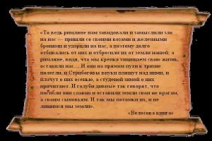 18 февраля Троян Зимний 010
