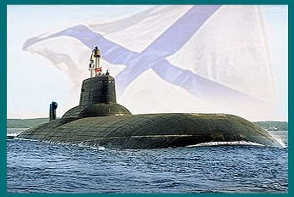 19 марта День моряка подводника 004