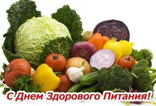 2 июня День здорового питания 006