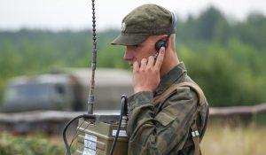 20 октября День войск связи Вооруженных сил РФ 21 030 012