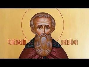 20 февраля Святитель Парфений, епископ Лампсакийский 003