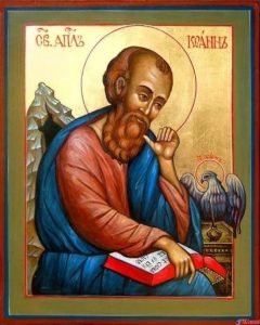 21 мая День Иоанна Богослова 013