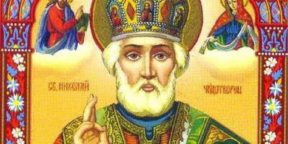 22 мая День святого Николая 013