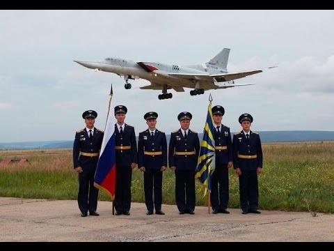 23 декабря День дальней авиации ВВС России 25 13 004