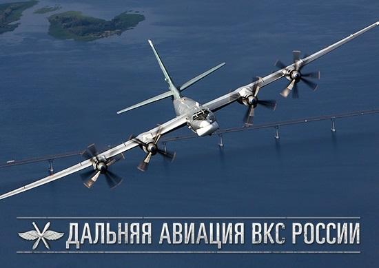 23 декабря День дальней авиации ВВС России 25 13 009