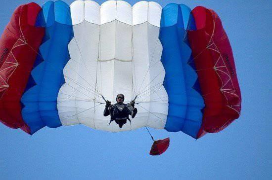 26 июля День парашютиста 004