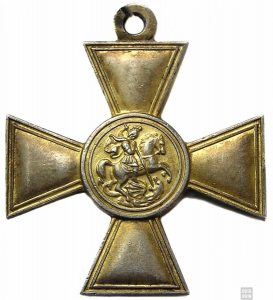26 ноября День Георгиевского креста 18 044 013