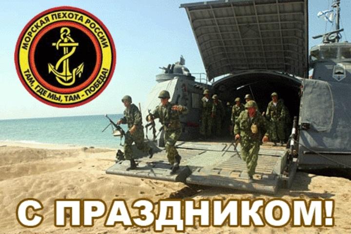 27 ноября День морской пехоты 22 046 021