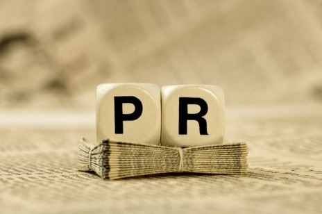 28 июля День PR специалиста 004