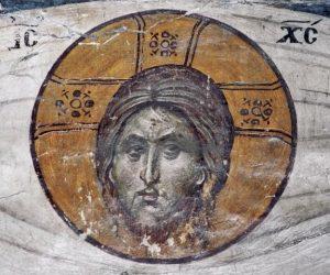 29 августа Перенесение из Эдессы в Константинополь (14)