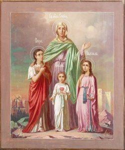 30 сентября День святых мучениц Веры, Надежды, Любови и матери их Софии 006