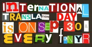 30 сентября Международный день переводчика 015