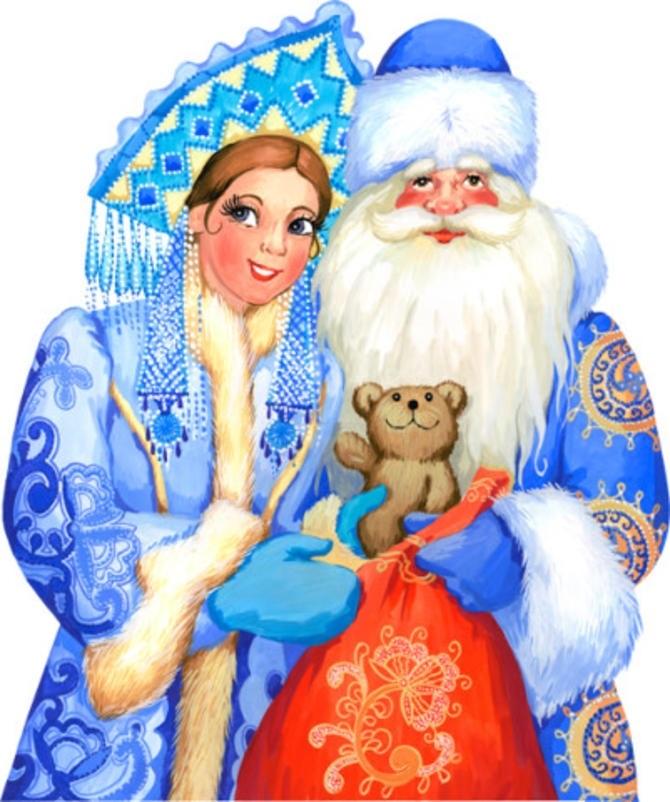 Картинки с дедом морозом и снегурочкой прикольные для детей