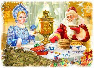 30 января День Мороза и Снегурки 012