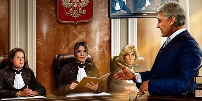 31 мая День российской адвокатуры 013
