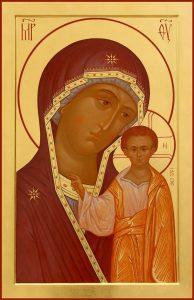 4 ноября Казанская икона Божией Матери 21 062 011