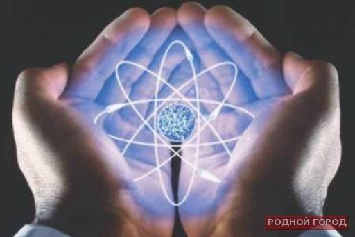 4 сентября День специалиста по ядерному обеспечению 001