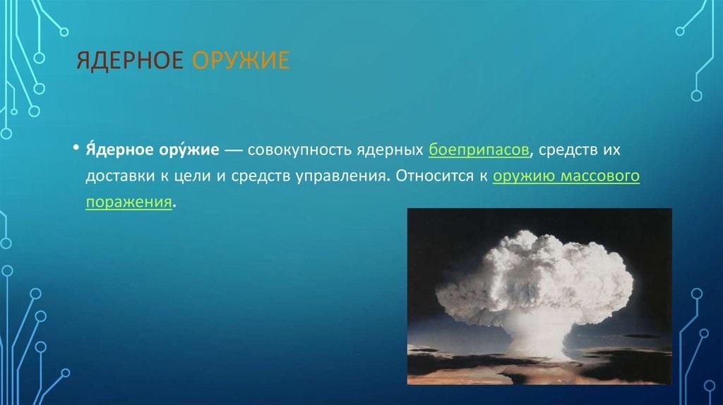 4 сентября День специалиста по ядерному обеспечению 015