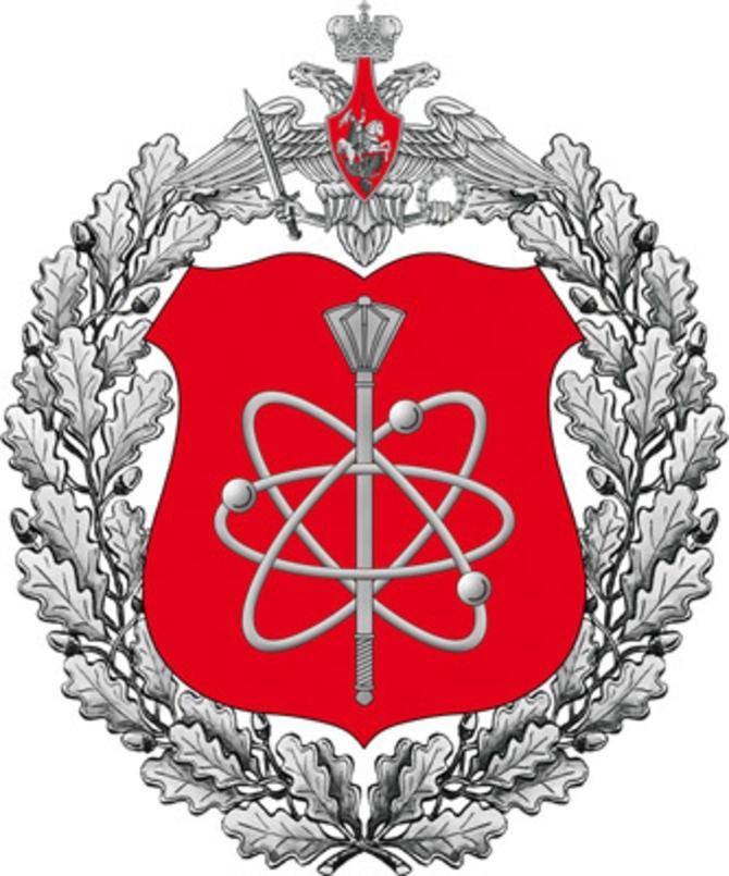 4 сентября День специалиста по ядерному обеспечению 018