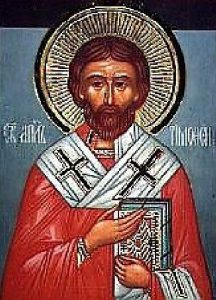 4 февраля Святой апостол Тимофей 019