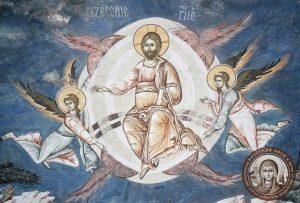 40 й день после Пасхи Вознесение Господне 016