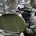5 ноября День военного разведчика — лучшие открытки (22 фото)