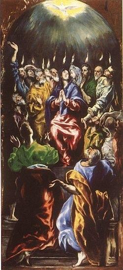 50 й день после Пасхи Троица (День Святой Троицы, Пятидесятница) 001