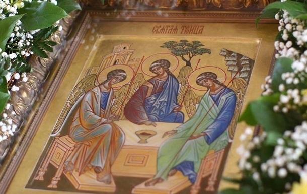 50 й день после Пасхи Троица (День Святой Троицы, Пятидесятница) 006