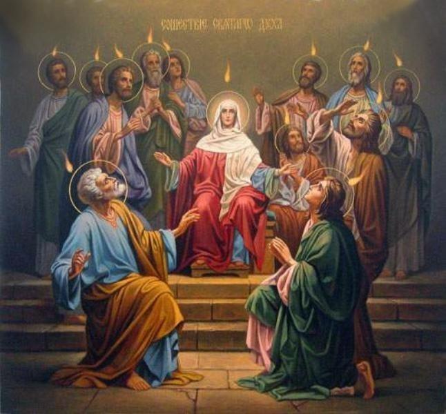50 й день после Пасхи Троица (День Святой Троицы, Пятидесятница) 007