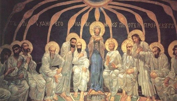50 й день после Пасхи Троица (День Святой Троицы, Пятидесятница) 009