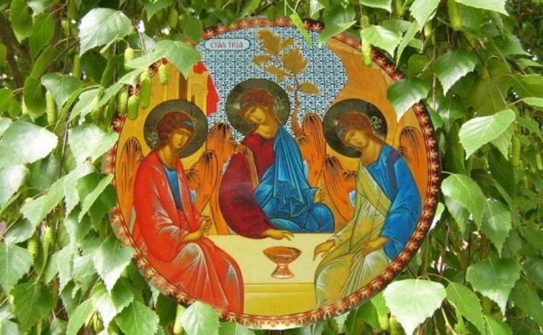 50 й день после Пасхи Троица (День Святой Троицы, Пятидесятница) 011