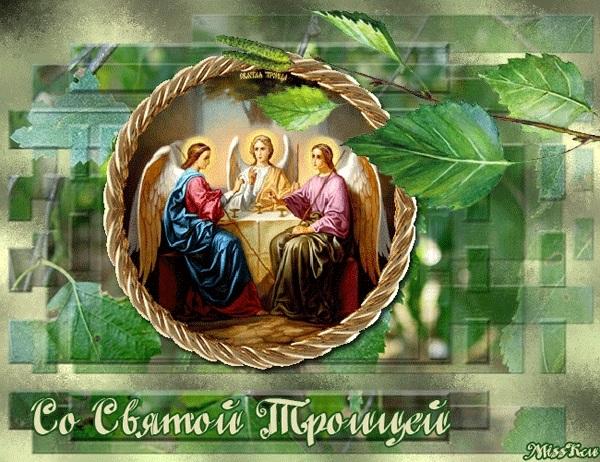 50 й день после Пасхи Троица (День Святой Троицы, Пятидесятница) 019