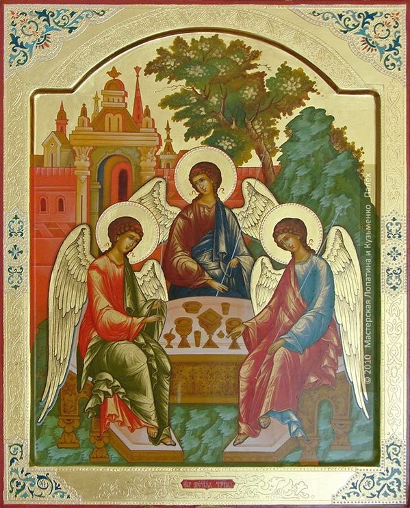 Икона троица открытки