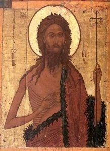 7 июля Рождество честного славного Пророка, Предтечи и Крестителя Господня Иоанна 004
