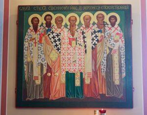 7 марта Обретение мощей святых мучеников во Евгении 013