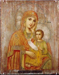 7 февраля Икона Божией Матери, именуемая «Утоли моя печали» 012