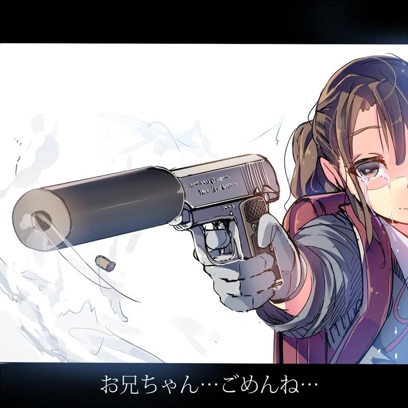 Арт аниме девушки с оружием 018