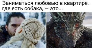 Веселый мем про росомаху 023