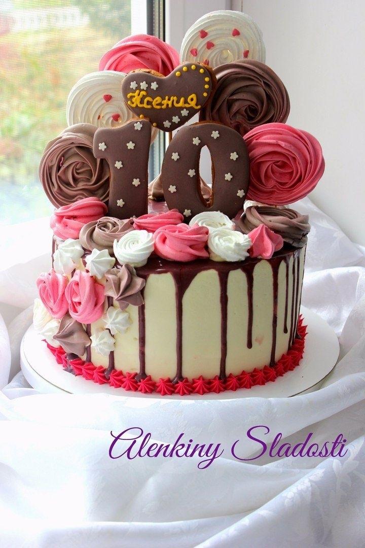 Вкусный яркий торт без мастики 023