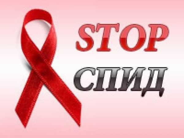 Всемирный День памяти жертв СПИДа 021