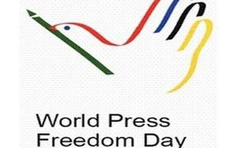 Всемирный День свободы печати 019