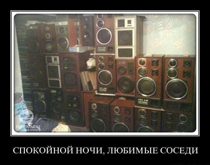 Всемирный день аудиовизуального наследия 007