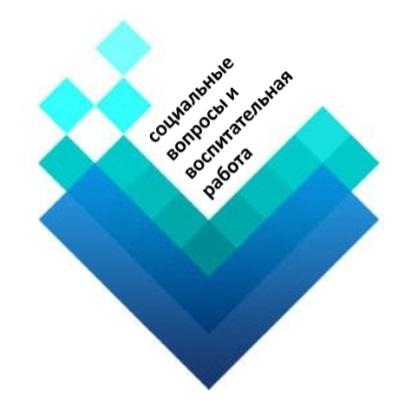 Всемирный день борьбы против хронической обструктивной болезни легких (World COPD Day) 018