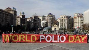 Всемирный день борьбы с полиомиелитом (World Polio Day) 018