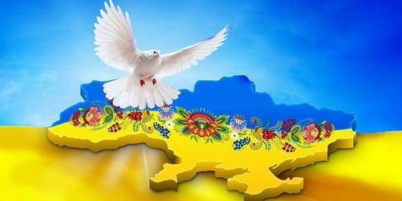 Всемирный день мира 013