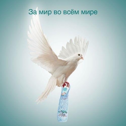 Всемирный день мира 020