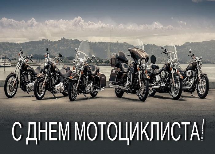 Всемирный день мотоциклиста 004